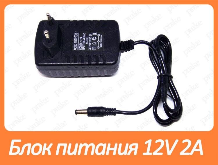 Блок питания Импульсный 12V 2A