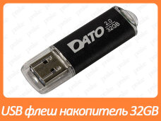 USB флеш накопитель Dato 32GB DS7012 black USB 2.0 (DT_DS7012BL/32Gb)