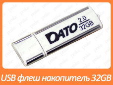 USB флеш накопитель Dato 32GB DS7006 white USB 2.0 (DT_DS7006W/32Gb)