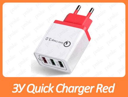 Зарядное устройство Quick Charger на 3 порта Red