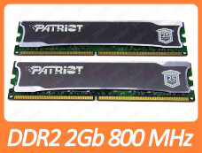 Б/У DDR2 4GB (2x2Gb) 800 MHz (PC2-6400) Patriot CL4 PDC24G6400LLK
